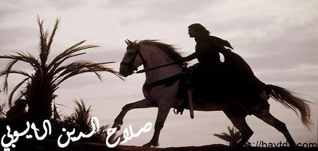 أين دفن صلاح الدين الأيوبي
