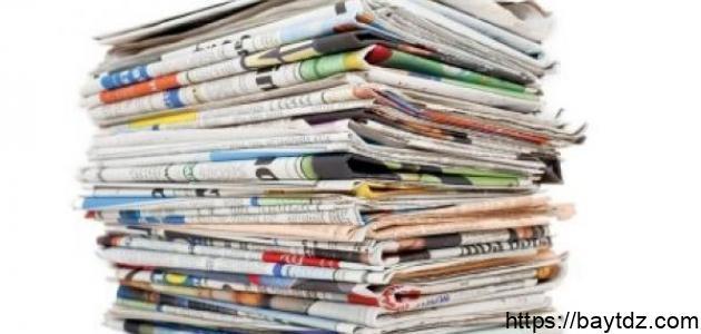 أين ظهرت الصحف لأول مرة