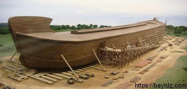 أين عاش قوم نوح