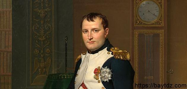 أين نفي نابليون