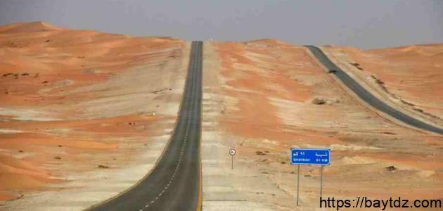 أين يقع الربع الخالي في السعودية