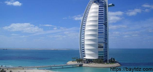 أين يوجد برج العرب
