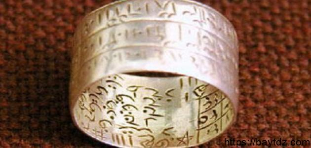 أين يوجد خاتم سليمان عليه السلام