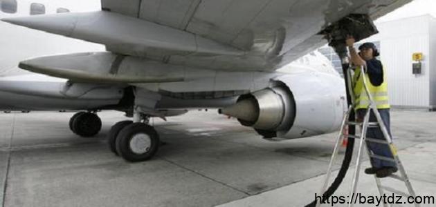 أين يوجد خزان الوقود في الطائرات