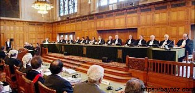 أين يوجد مقر محكمة العدل الدولية