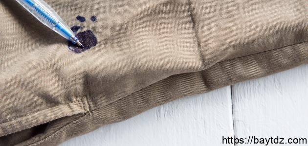إزالة بقع الحبر الجاف من الملابس