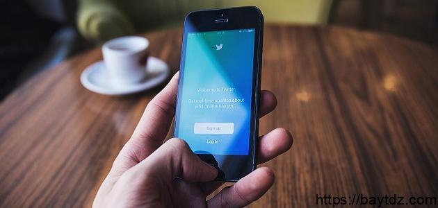إنشاء حساب في تويتر جديد