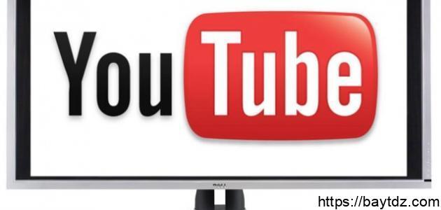 إنشاء حساب يوتيوب عربي