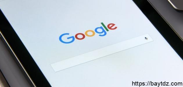 إنشاء مدونة في جوجل