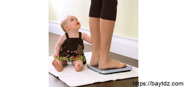إنقاص الوزن بعد الولادة القيصرية