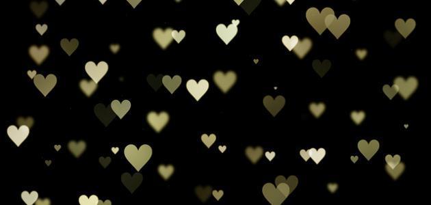 اجمد رسائل حب