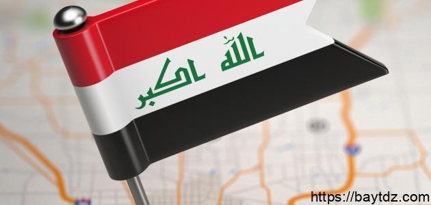 اجمل شعر شعبي عراقي