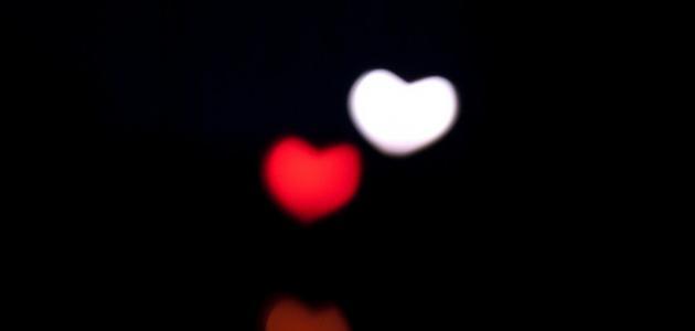احدث مسجات الحب