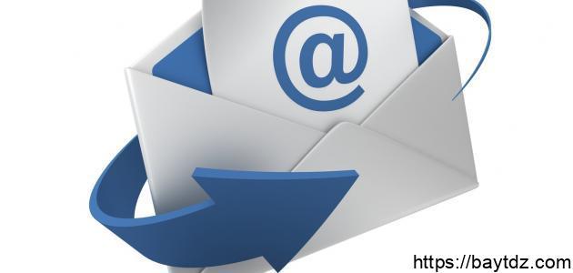 اختراع البريد الإلكتروني