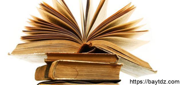 البحث عن أهمية وفائدة التعليم