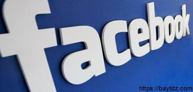 البحث عن حساب فيس بوك