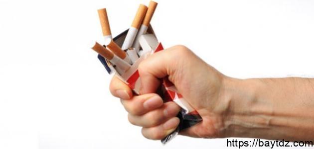 التخلص من التدخين نهائياً
