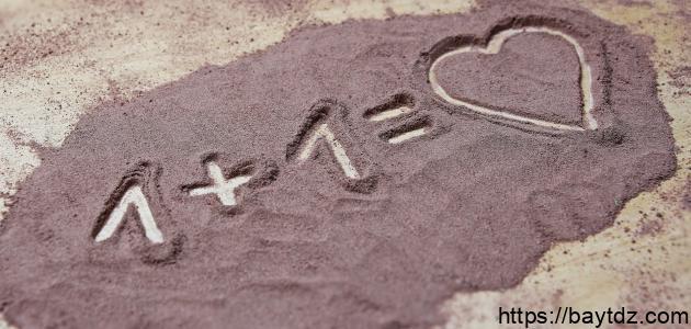 الحب قوة أم ضعف