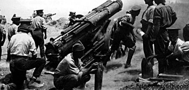 الحرب العالمية الثانية الأسباب والنتائج