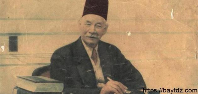 الزعيم سعد زغلول
