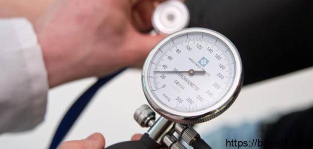 الطريقة الصحيحة لقياس ضغط الدم