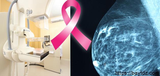 العلامات الأولى لسرطان الثدي