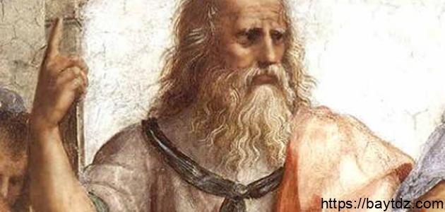الفيلسفوف أفلاطون