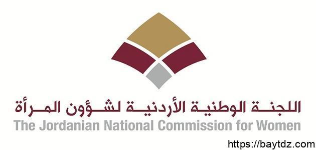 اللجنة الوطنية لشؤون المرأة