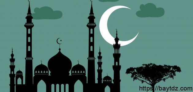 اهمية شهر رمضان