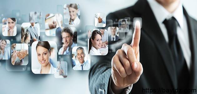بحث إدارة الأعمال