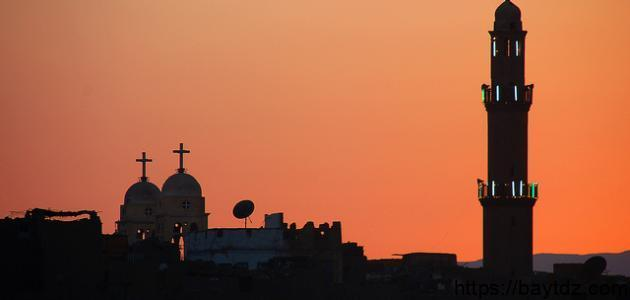 بحث حول التسامح الديني