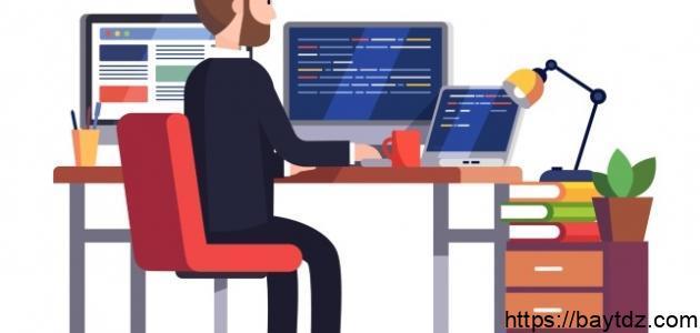 بحث حول العمل