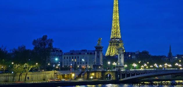 بحث حول فرنسا