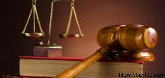 بحث حول مصادر القانون