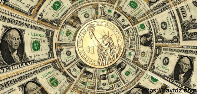 بحث عن أهمية النقود