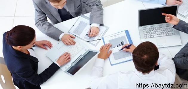 بحث عن إدارة الاعمال