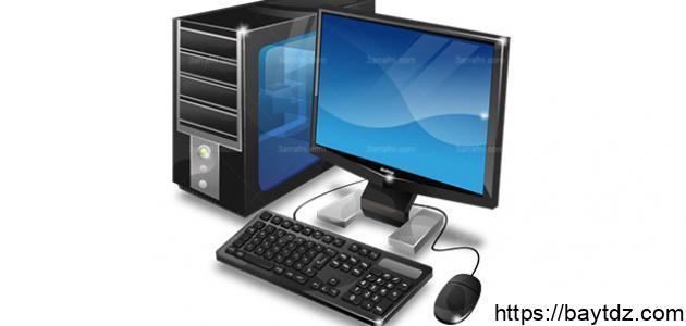بحث عن الحاسب الآلي