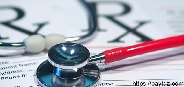 بحث عن الصحة العامة