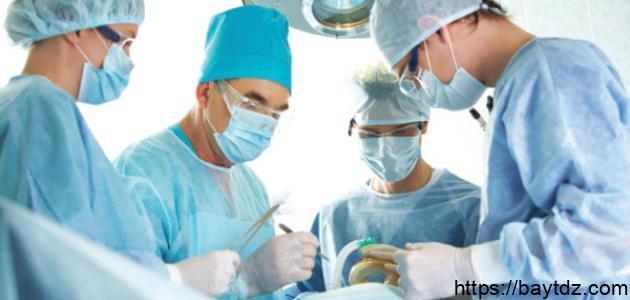 بحث عن الطب