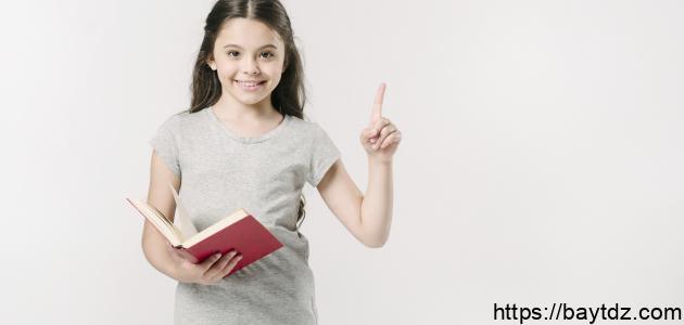 بحث عن تربية الأبناء في الإسلام