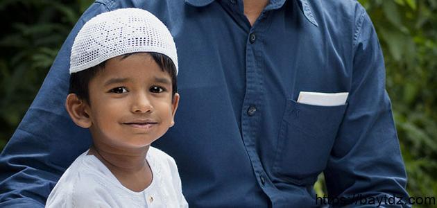 بحث عن تربية الطفل في الإسلام