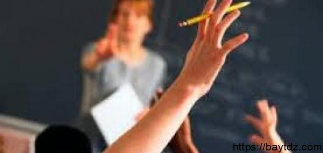 بحث عن طرق التدريس