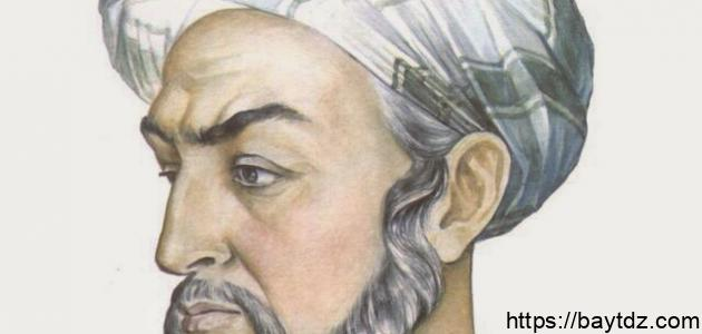 بحث عن عالم رياضيات مسلم