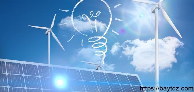 بحث عن فوائد استعمالات الطاقة الشمسية