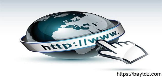 بحث عن فوائد وأضرار الإنترنت