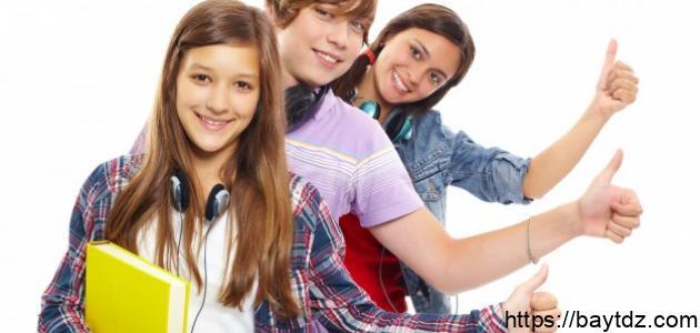 بحث عن معوقات استخدام الوسائل التعليمية