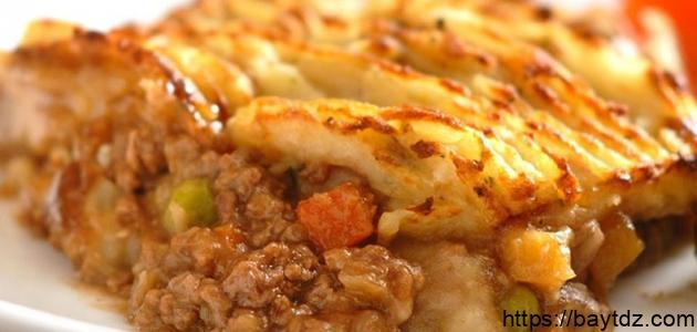 بطاطا بوريه باللحمة المفرومة