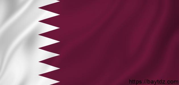 تأسيس دولة قطر