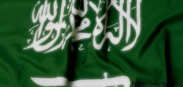 تاريخ المملكة السعودية