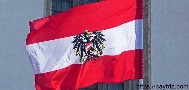 تاريخ دولة النمسا